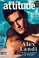 alex landi attitude magazine 01