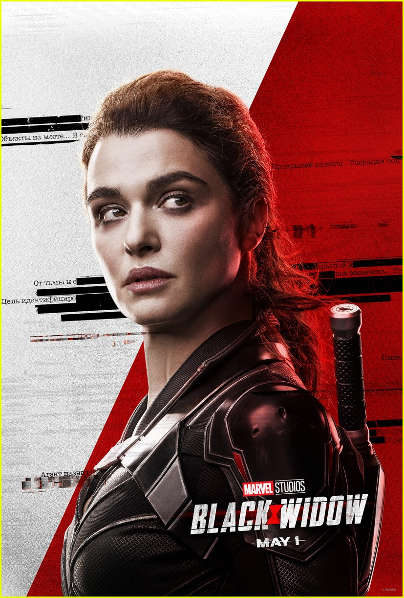 black widow still going to theaters 074524142