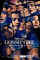 gossip girl no original cast members 02